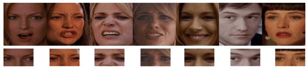 распознавание эмоций