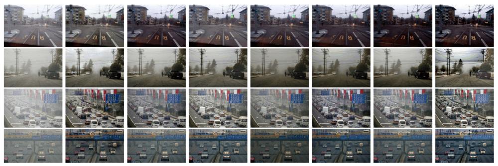 удаление тумана