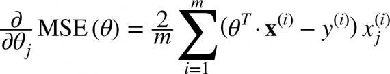 градиентный спуск формула
