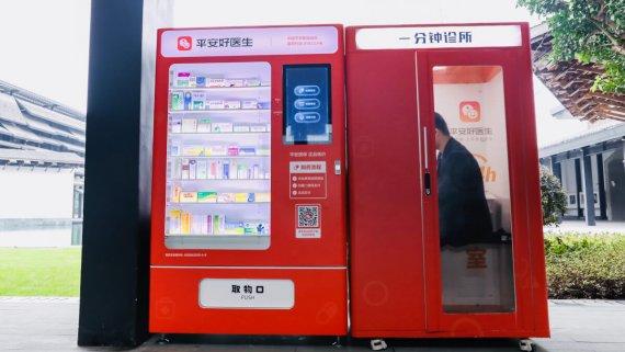 AI doctor мини клиники в Китае
