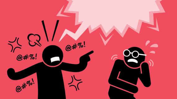 распознавание гнева