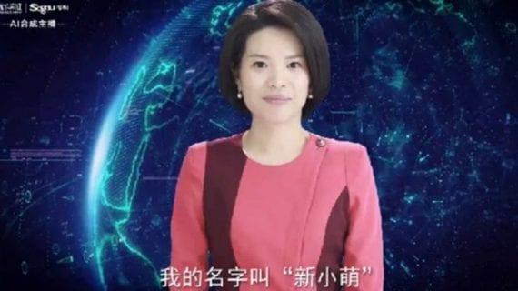 ведущие новостей искусственный интеллект