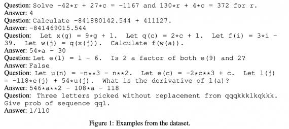 Примеры задач из датасета